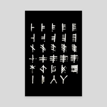 Ogham Collected Inverted - Canvas by Wetdryvac WDV