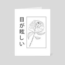 Creeping rose - Art Card by shade Lirio