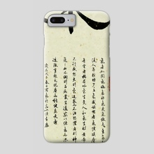 Calligraphy - 27 - Phone Case by River Han
