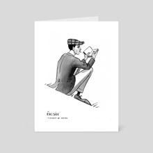 Motherfocloir: Poet - Art Card by Kirsten Shiel