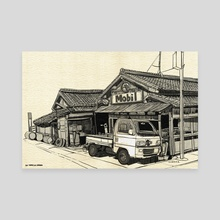 old japan gas station - Canvas by Jason Scheier