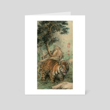 Tiger - 41 - Art Card by River Han