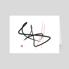 Calligraphy Art . 019 - Art Card by 103 cia