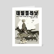 Lucifer - Art Card by MinJung Kang