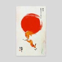 Kitsunegari v1 - Canvas by Kiger Neko