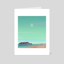 Island - Art Card by Chase Nichol