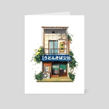 No. 209 - Art Card by Angela Hao