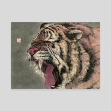 Tiger - 11 - Canvas by River Han