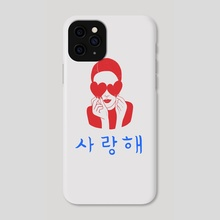 I love you - Phone Case by marrie green
