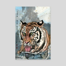 Tiger - 5 - Canvas by River Han